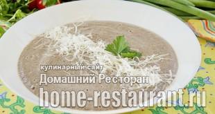 Крем-суп из шампиньонов со сливками фото_03