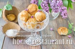 Печенье с кокосовой стружкой фото_02