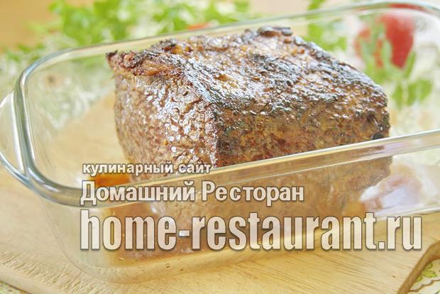 Ростбиф из говядины классический рецепт фото_6