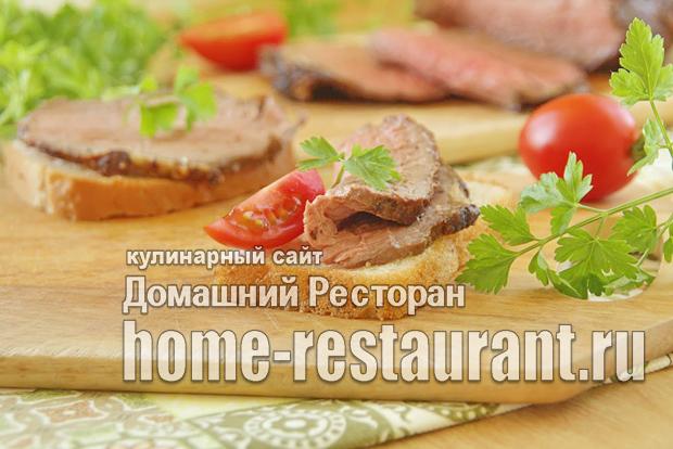Ростбиф из говядины классический рецепт фото_9