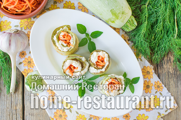Рулетики из кабачков с морковью, сыром и чесноком фото_2