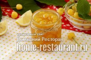 варенье из белой черешни с лимоном фото