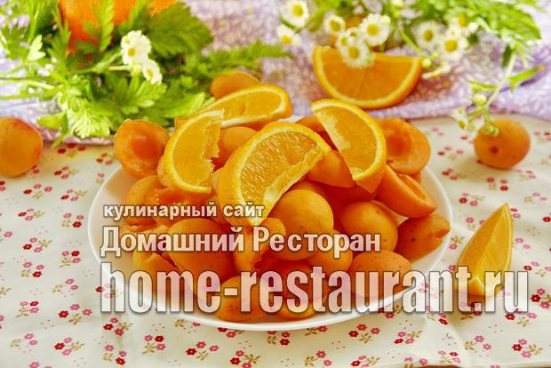 Абрикосовый джем с апельсином фото_02