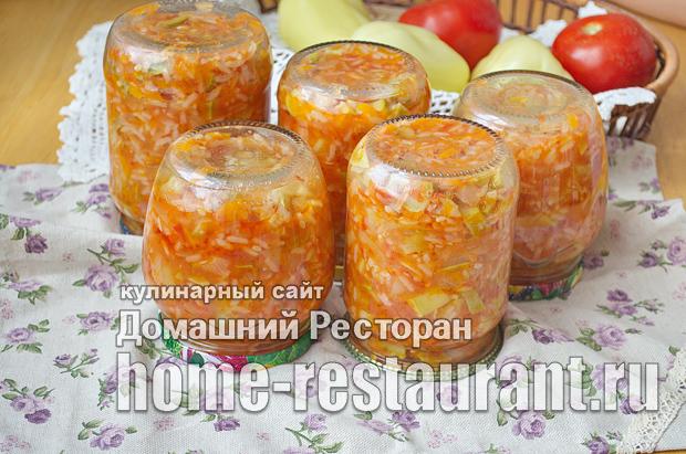 Кабачки с рисом на зиму фото_11