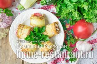 Рулетики из кабачков с помидорами и чесноком фото_02