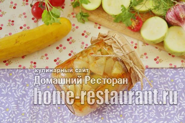 «Юрга» из кабачков на зиму фото_04