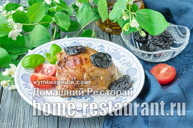 Курица с черносливом в духовке фото_02