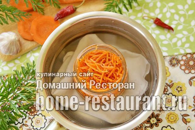 Морковь по-корейски на зиму фото_06