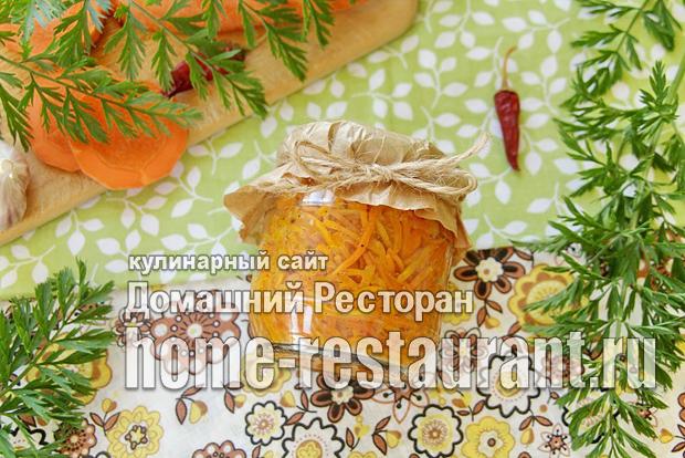 Морковь по-корейски на зиму фото_08