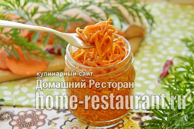 Морковь по-корейски на зиму фото_09