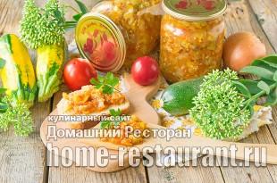 Овощное рагу на зиму фото_02