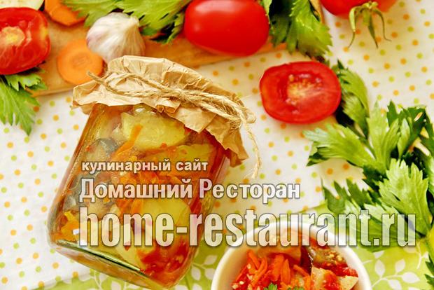 Овощной салат на зиму по-кубански фото_03