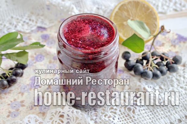 «Сырое» варенье из черноплодной рябины  фото_08