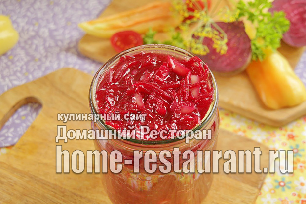 салат из свеклы на зиму с болг перцем фото 8