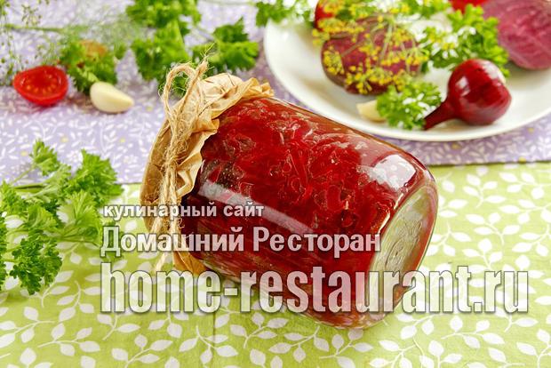 Салат из свеклы на зиму с жаренным луком