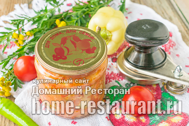 Острый салат из кабачков на зиму фото_02