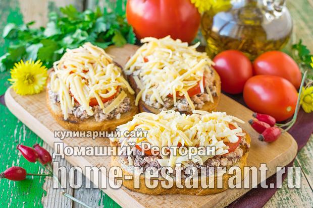 Бутерброды на праздничный стол с сардиной фото_1