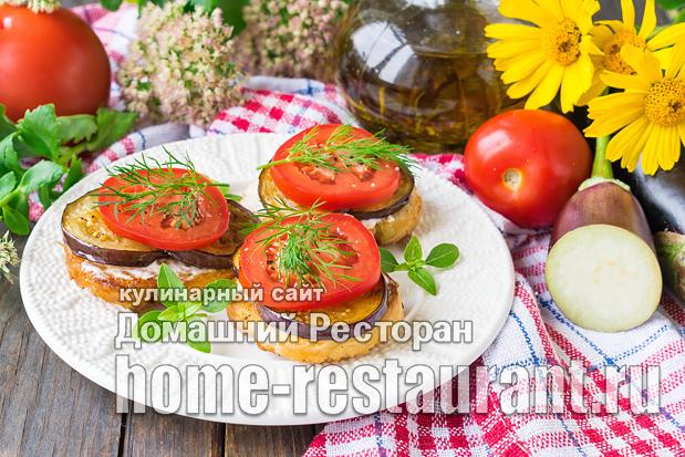 Бутерброды с баклажанами и помидорами фото_8