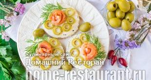 Бутерброды с красной рыбой и оливками_5