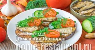 Бутерброды со шпротами с черным хлебом фото_9