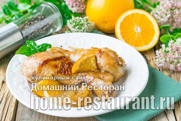 Курица с апельсинами в духовке фото, фото рецепт Курицы с апельсинами в духовке