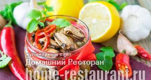 Маринованные мидии фото, фото рецепт маринованных мидий