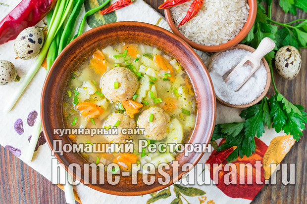 Суп с рыбными фрикадельками фото, фото рецепт супа с рыбными фрикадельками