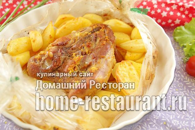 Тушеная индейка с картошкой. Рецепт в мультиварке, духовке, кастрюле, казане