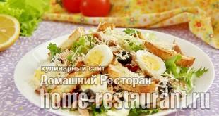 Cалат с креветками и кальмарами фото, фото рецепт салата с креветками, кальмарами и сухариками (без майонеза)