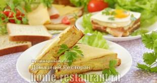 Французике сэндвичи Крок-месье и Крок-мадам фото