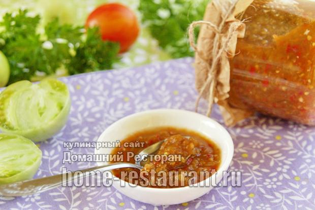 Аджика из зеленых помидор на зиму фото