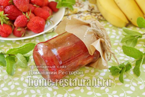 Быстрое варенье из клубники с бананами фото