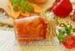Салат из тыквы на зиму «Осенний марафон» фото