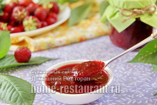 Клубничное варенье с вишней «Рубиновое наслаждение» фото