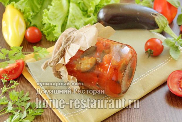 Баклажаны и перцы в томатном соусе фото