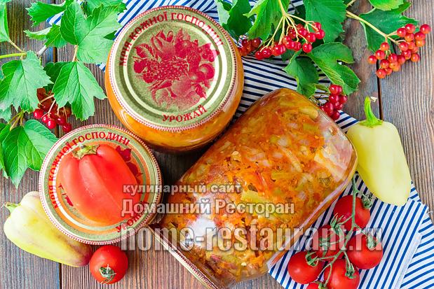 Салат из стручковой фасоли с кабачками фото