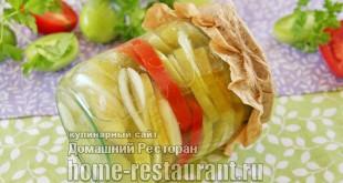Салат из зеленых помидоров с луком и болгарским перцем фото