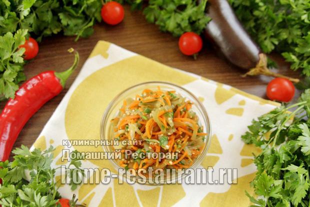0,5 кг баклажан; 0,3 кг моркови; 3 зубка чеснока, крупных; 2 столовые ложки растительного масла; 3 столовые ложки яблочного уксуса; 1 пучок петрушки (примерно 30 г); 2-3 щепотки сахара; ¾ чайной ложки соли.