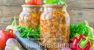 "Салат из баклажанов ""Сахарный"" фото"