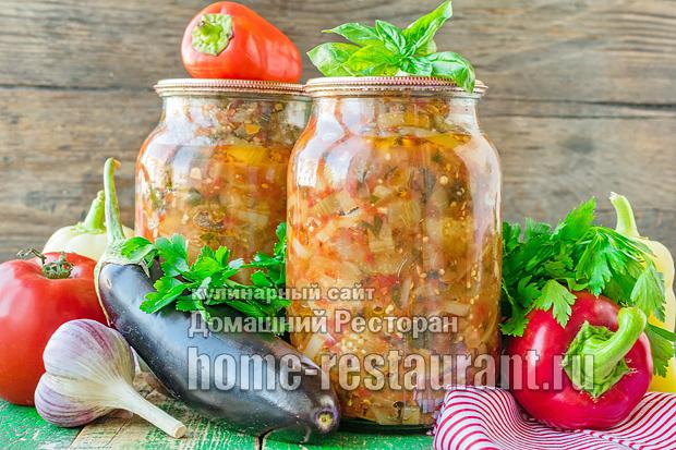 Картинки по запросу салат из баклажанов сахарный