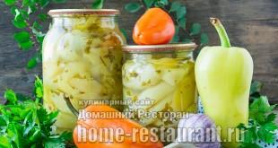 Закуска из болгарского перца на зиму с чесноком и зеленью фото