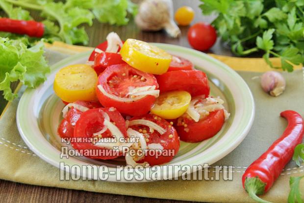 Маринованные помидоры быстрого приготовления фото