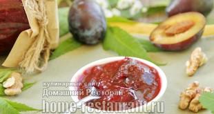 Варенье из слив по-грузински фото
