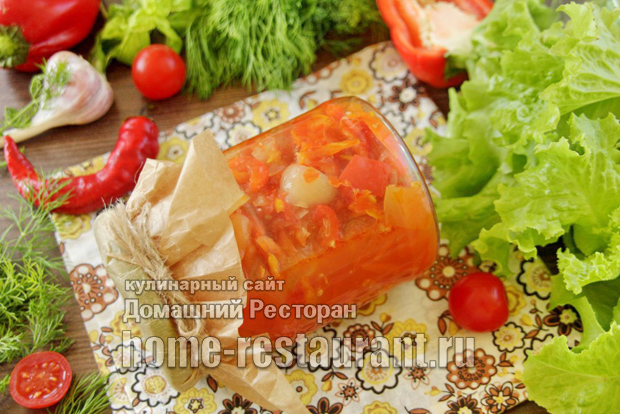 Венгерская закуска на зиму фото