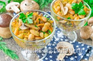 Салат с фасолью и жареными грибами фото 1