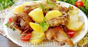 Утка с картошкой в духовке фото