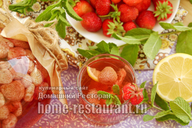 Клубничный компот с мятой и лимоном на зиму (рецепт на 3 литра)