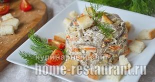 Салат Обжорка классический рецепт с фото  _11