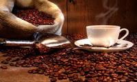 картинки чашка кофе