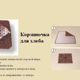kak_slozhit_salfetki_07